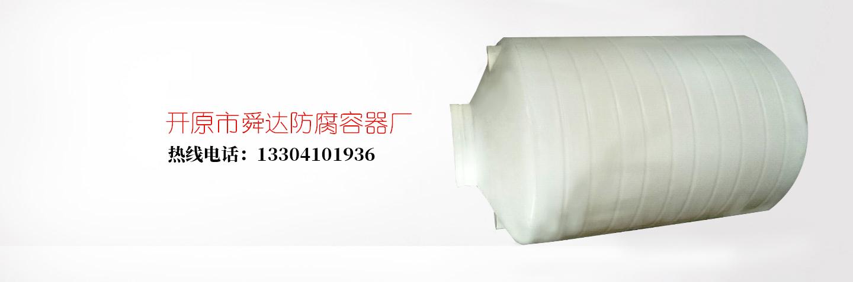 塑料罐厂家