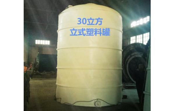 30立方立式塑料罐
