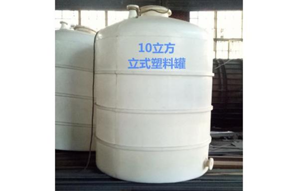10立方立式塑料罐