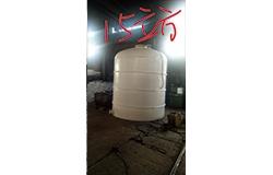 15立方立式塑料罐
