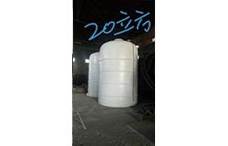 铁岭20立方立式塑料罐