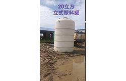 铁岭20立式塑料罐